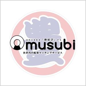 omusubi_banner02